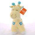 "Baby Giraffe Blue 12"""