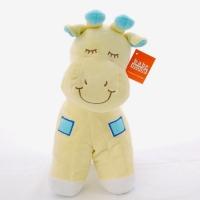 "Baby Giraffe Blue 15"""