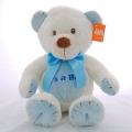 "Baby Bear Blue 12"""