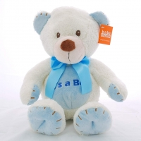 "Baby Bear Blue 15"""