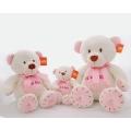 "Baby Bear Pink 15"""
